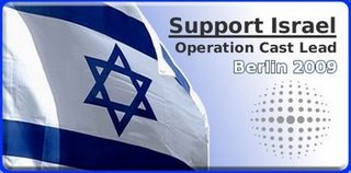 support_israel_logo